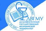 Медико-гуманитаный факультет Дальневосточного государственного медицинского университета