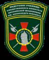 Кадетское училище Следственного комитета Российской Федерации имени Александра Невского
