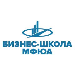 Бизнес-школа Московского финансово-юридического университета