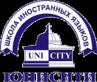 Центр образования за рубежом «Юнисити»