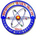 Белорусский государственный университет, физический факультет
