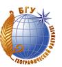 Белорусский государственный университет, географический факультет