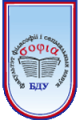 Белорусский государственный университет, факультет философии и социальных наук