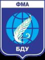 Белорусский государственный университет, факультет международных отношений