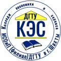 Колледж экономики и сервиса Института сферы обслуживания и предпринимательства (филиала) ДГТУ в г. Шахты