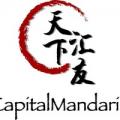 Capitalmandarin school Beijing