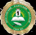Ярославский кадетский колледж