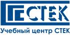 Учебный центр  «СТЕК»