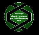 Институт общей генетики им. Н.И. Вавилова Российской академии наук