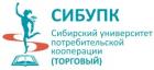 Тюменский филиал Сибирского университета потребительской кооперации