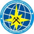 Сибирский геофизический колледж