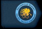 Ярославский филиал Института управления