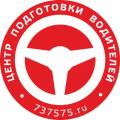 Центр подготовки водителей