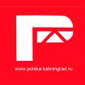Польский Культурный Центр, отдел Ольштын