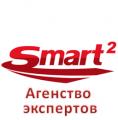 Агентство экспертов по продажам Smart2.ru
