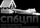 Санкт-Петербургский центр подготовки проектировщиков