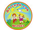 Средняя общеобразовательная школа № 354 им. Д.М. Карбышева (детский сад)
