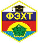 Факультет экологии и химической технологии Комсомольск-на-Амуре государственного технического университета