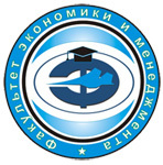 Институт экономики - ФГБОУ ВПО Уфимский