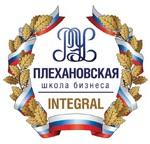 Плехановская школа бизнеса «Integral» Российского экономического университета имени Г.В. Плеханова