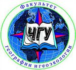 Факультет географии и геоэкологии Чеченского государственного университета