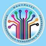 МГПИ, факультет информационных технологий в образовании