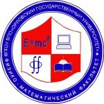 Физико-математический факультет ОГУ