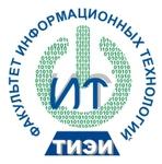 ТИЭИ, факультет информационных технологий