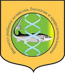 Институт рыбного хозяйства, биологии и природопользования Астраханского  государственного технического университета