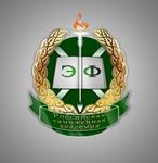 Экономический факультет Российской таможенной академии