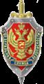 Межрегиональная олимпиада школьников на базе ведомственных образовательных организаций (математика)