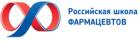 Межрегиональный творческий конкурс для старшеклассников «Российская школа фармацевтов»