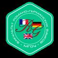 Всероссийская интернет-олимпиада по страноведению англоязычных стран
