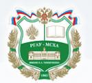 Олимпиада школьников РГАУ-МСХА имени К.А. Тимирязева