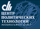 Центр политических технологий