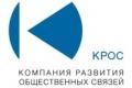 """""""Компания развития общественных связей"""
