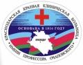 Краевая клиническая больница №1 имени профессора С. В. Очаповского