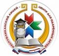 Республиканский центр для одаренных детей, Саранск