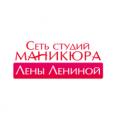 Сеть студий маникюра Лены Лениной