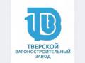 Тверской вагоностроительный комбинат