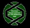 Институт общей генетики им. Н. И. Вавилова РАН