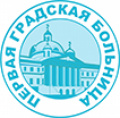 Городская клиническая больница №1 им.Н.И.Пирогова
