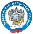 Центральный аппарат ФНС