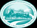 ФМБЦ им. А.И.Бурназяна ФМБА России