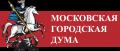 Мосгордума