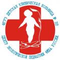 «Детская клиническая больница № 38 – Центр экологической педиатрии»