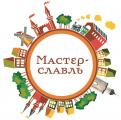 """""""Мастерславль"""""""