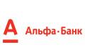 «Альфа Банк»