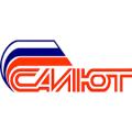 """Научно-производственный центр газотурбостроения """"Салют"""""""