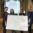 День экологических знаний в «Школе Выбора»